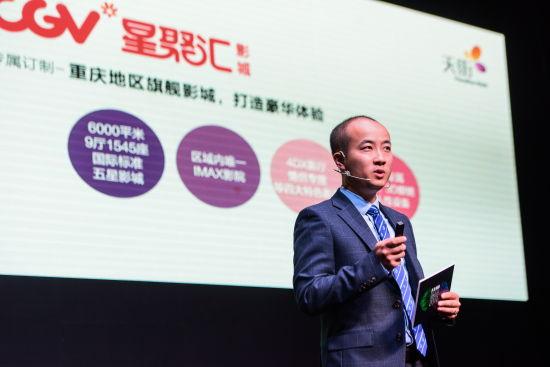 龙湖重庆源著天街商场总经理吴洋先生分享源著天街的精致生活理念