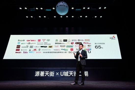 龙湖重庆U城天街商场招商总监王竹先生分享西部新城的天街扩张