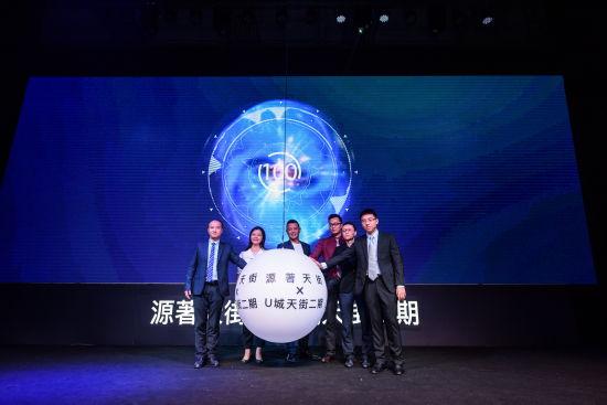 商家代表与龙湖商业领导共同开启龙湖重庆双天街开业倒计时