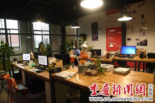图为重庆嘉兰图设计有限公司一角 陈超摄
