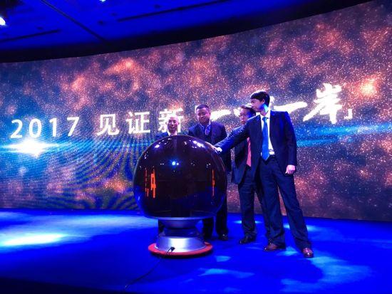 中海重庆发布2017双战略