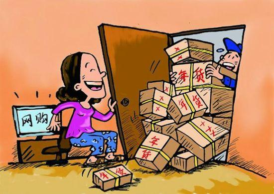 大数据:重庆人爱买东北大米 吃生鲜游户外成过年潮流