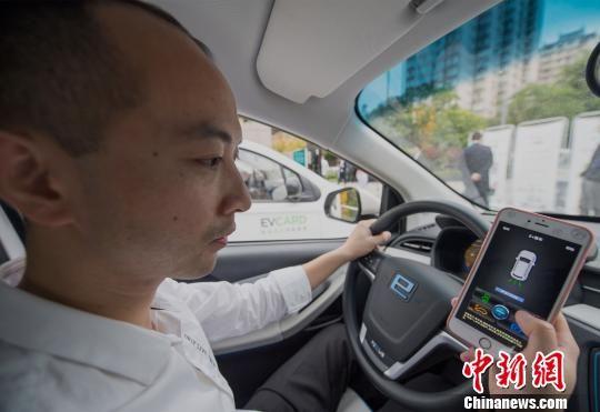 图为市民租用体验电动汽车。 周毅 摄