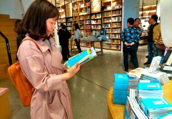 《重庆四季旅游指南》系列丛书首发