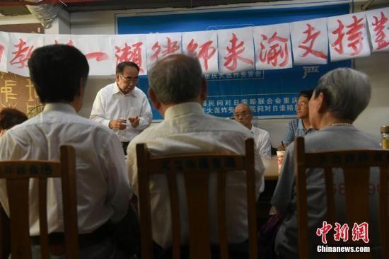 资料图:重庆大轰炸民间对日索赔案日本律师一濑敬一郎赴重庆。陈超 摄
