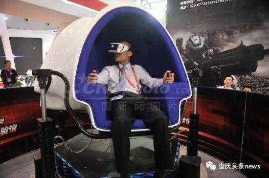 9D-MAX虚拟现实体验馆亮相。摄影 中新社记者 陈超
