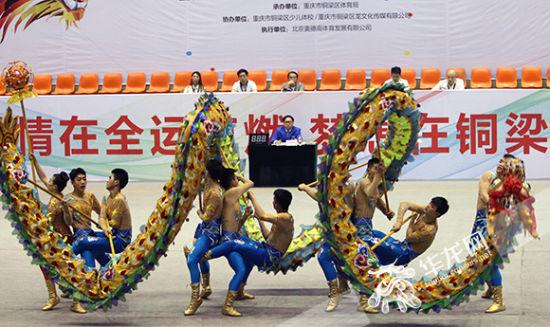 5月17日-21日,第十三届全运会群众比赛舞龙项目预赛在重庆市铜梁区落下帷幕,代表重庆参赛的两支队伍成功晋级决赛。市体育局供图