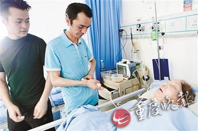 最美教师志愿者母亲遭遇车祸 以前他帮人现在人帮他