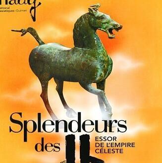 在法国举行的汉代文物展海报。