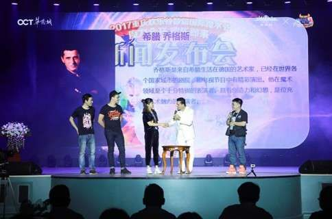 国际魔术师和现场观众进行精彩魔术互动