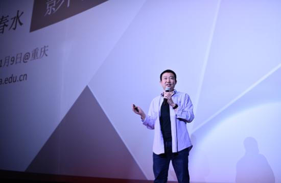 北京电影学院未来影像高精尖中心副主任王春水教授