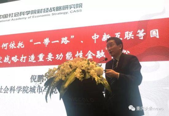 图为倪鹏飞发表主题演讲。中新社记者 刘贤 摄