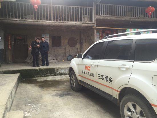 重庆人保财险第一时间赶赴武隆震区中心排查当地灾情