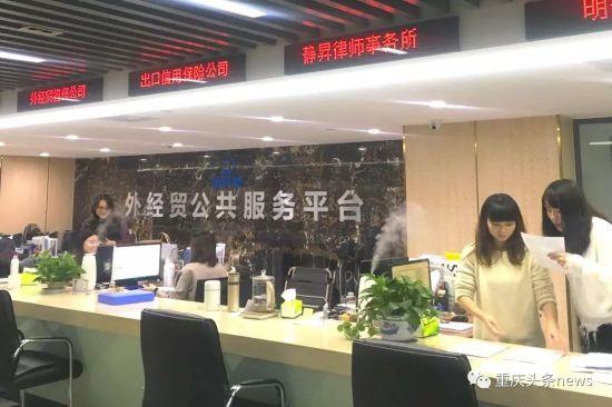 图为渝贸通的外经贸公共服务平台。中新社记者刘贤 摄
