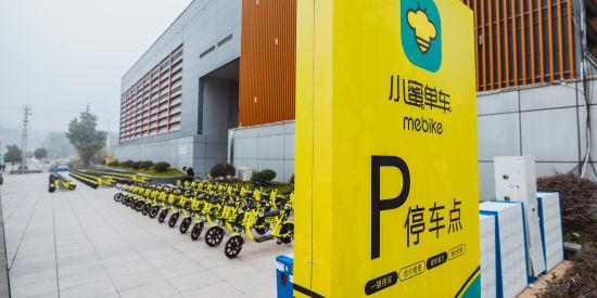 小蜜共享电单车。 图片由主办方提供 小蜜共享电单车。 图片由主办方提供