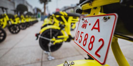小蜜共享电单车。 图片由主办方提供
