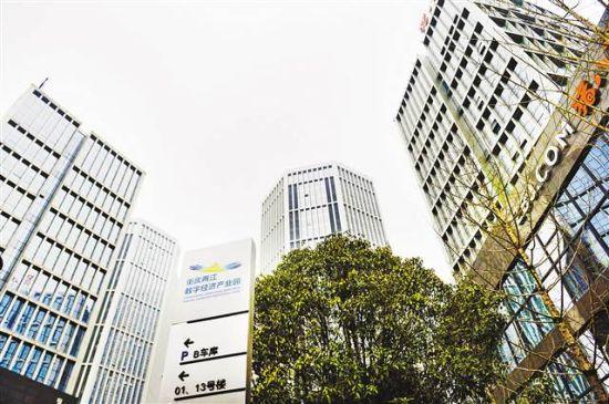 两江新区构筑数字经济生态圈