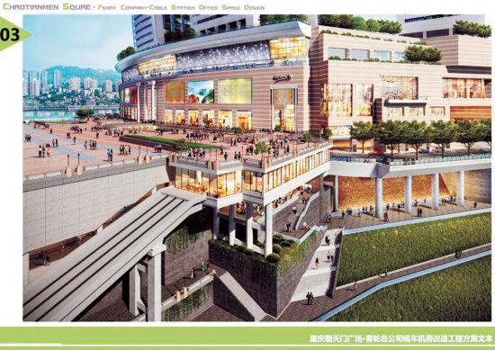 图为复建的朝天门缆车车站效果图。(重庆客轮有限公司供图)