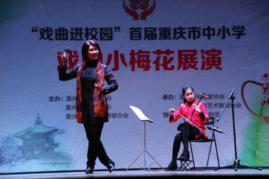 重庆市剧协主席、国家一级演员程联群与李彦儒现场联袂演绎