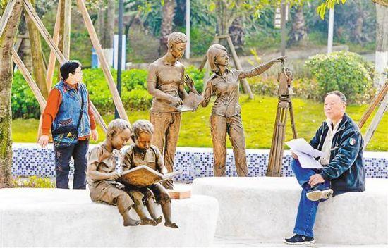 重庆测绘文化公园已正式建成并免费开放该公园也是重庆首个以测绘为主题的文化公园