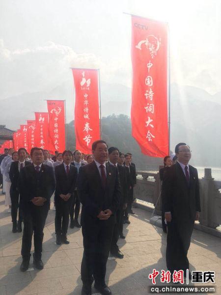 《中国诗词大会》(第三季)奉节外景拍摄。