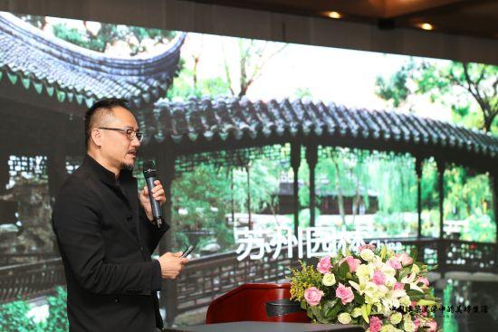 Aoe事建组创始人温群分享全球建筑趋势和中国建筑美学的现代表达