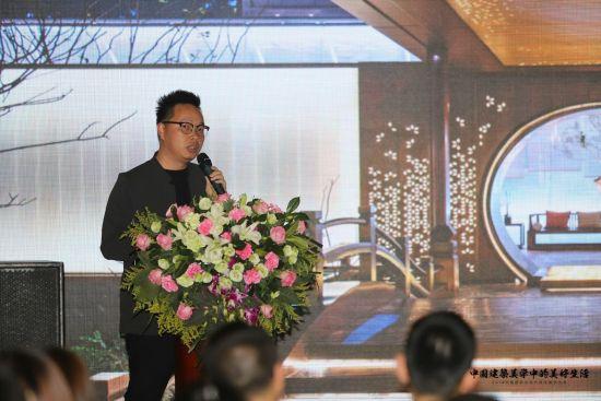 壹安设计创始人周建安分享中国古典意境的现代重构