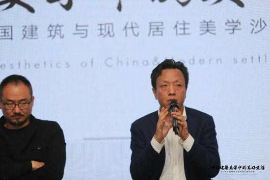 融创西南区域集团总裁助理、研发设计部总经理陈遥(图右):中国建筑美学中的美好生活场景营造