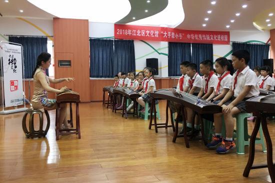 江北区文化馆携古筝艺术赏析走进劳卫小学。张颖绿荞 摄