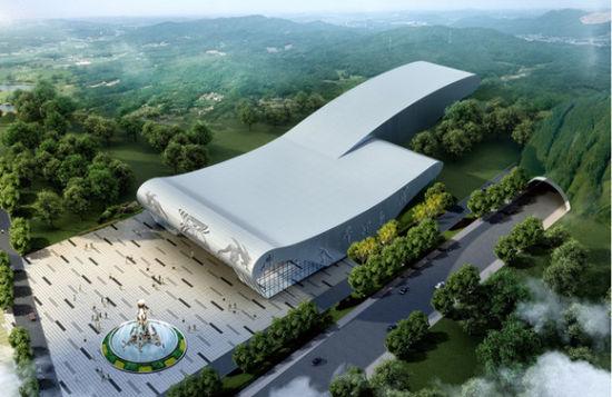 重庆际华园冰雪世界效果图 两江新区供图