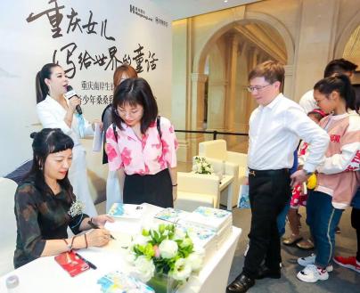 虹影签售新书 香港置地供图