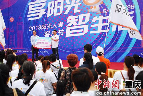 图为阳光人寿重庆分公司向巴南区天星寺良模学校捐赠了一批学习用品。 钟立妮 摄