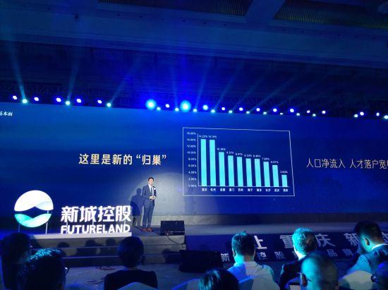 图为新城控股重庆公司住宅开发事业总经理王延军。 马佳欣摄