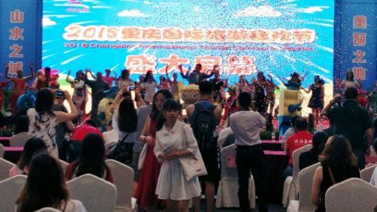 开幕仪式现场。图片由秀山宣传部提供
