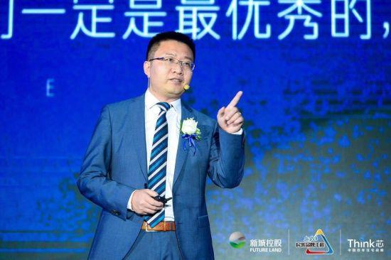 新城控股集团住宅开发事业部重庆公司总经理王延军 新城控股供图