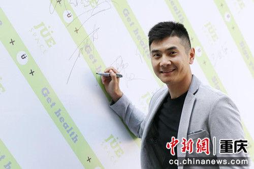 图为 体操奥运冠军、北京完美和金运动科技有限公司联合创始人邢傲伟。 陈超 摄