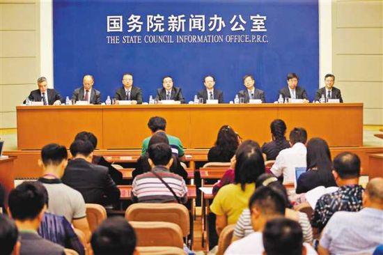 第一届智博会将于8月23日至25日在重庆举行