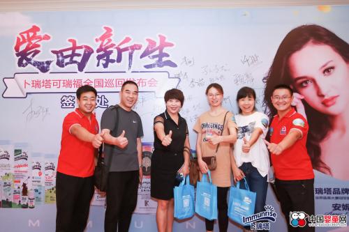 上海德持实业有限公司董事总经理李刚先生与合作商们合影