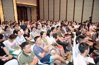 图为北京大学光华管理学院全国公开课重庆站现场 主办方供图.