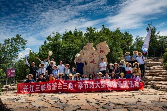 图为 长江三峡旅游金三角大型媒体采风活动画面 王传贵 摄