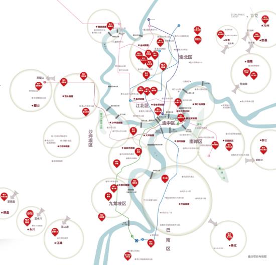 恒大集团重庆公司在渝布局图。 恒大集团重庆公司供图
