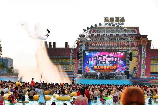 万人嗨爆重庆欢乐谷玛雅海滩水公园 欢乐谷供图