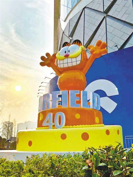 咖啡猫40周年首展。