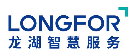 龙湖智慧服务品牌标识 龙湖地产供图