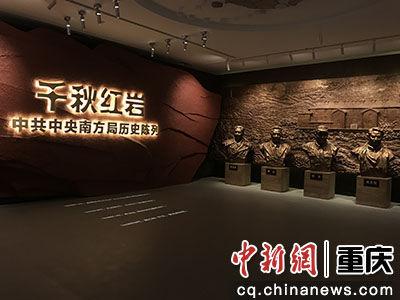 图为改造升级的红岩革命纪念馆。钟旖摄