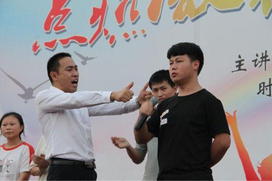 """重庆丰都县职业教育中心举办""""点燃激情 珍爱生"""