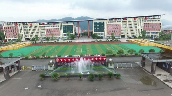 图为重庆市丰都县职业教育中心(中影渝凤文化传媒供图)