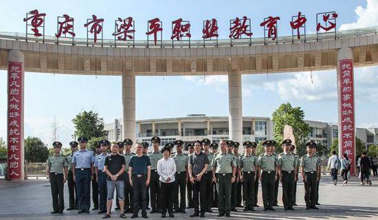 重庆机电职业技术学院军训团赴梁平职教中心执训