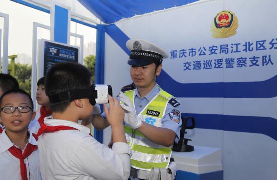 图为学生体验VR 江北警方供图