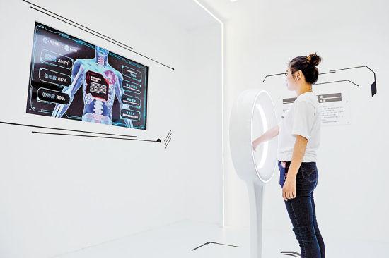 2018中国国际智能产业博览会现场,腾讯AI医疗平台——腾讯觅影。重报集团记者 任君 摄于8月23日
